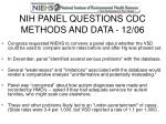 nih panel questions cdc methods and data 12 06
