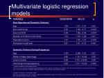 multivariate logistic regression models