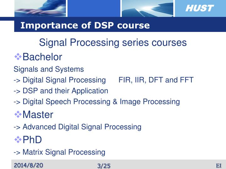 Importance of DSP course