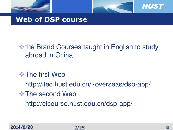 Web of DSP course