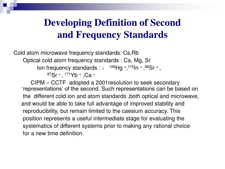 Developing Definition of Second