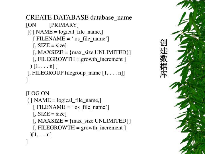 CREATE DATABASE database_name