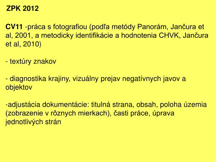 ZPK 2012