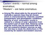 eastern events normal among anomalous western are twice anomalous