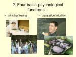 2 four basic psychological functions
