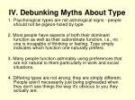 iv debunking myths about type