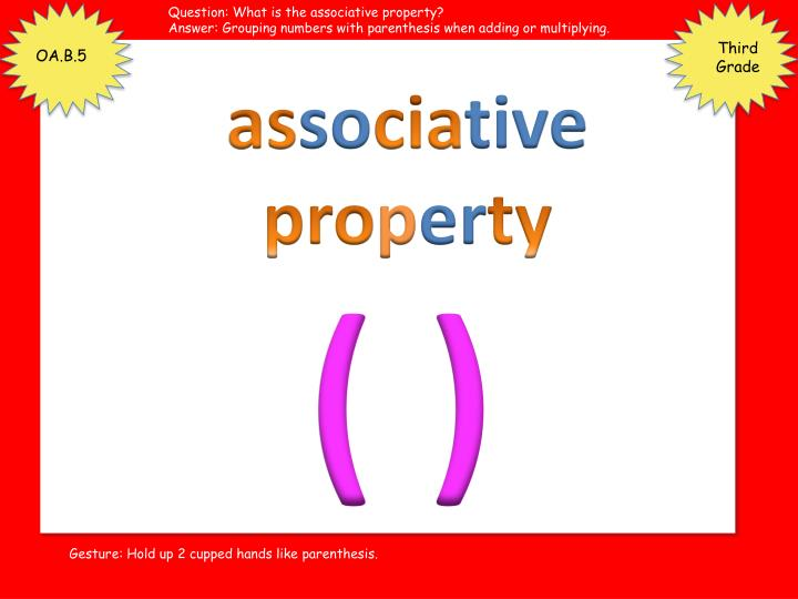 Question: What is the associative property?