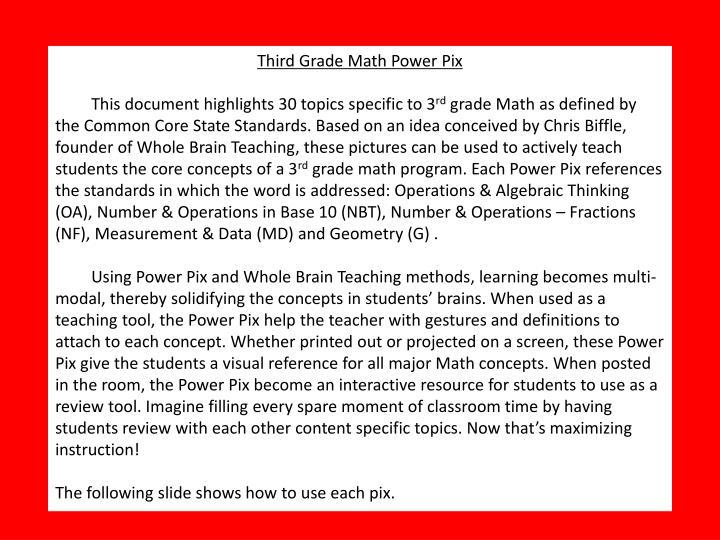 Third Grade Math Power Pix