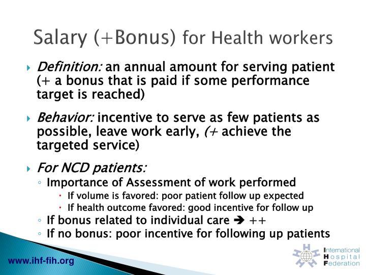 Salary (+Bonus)