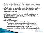 salary bonus for health workers