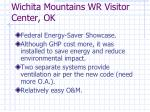wichita mountains wr visitor center ok