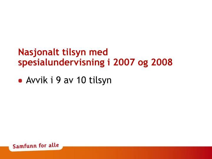 Nasjonalt tilsyn med spesialundervisning i 2007 og 2008