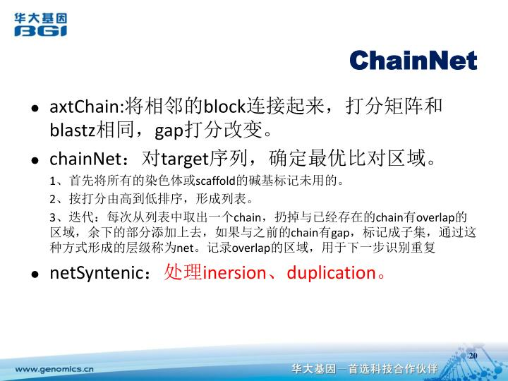 ChainNet