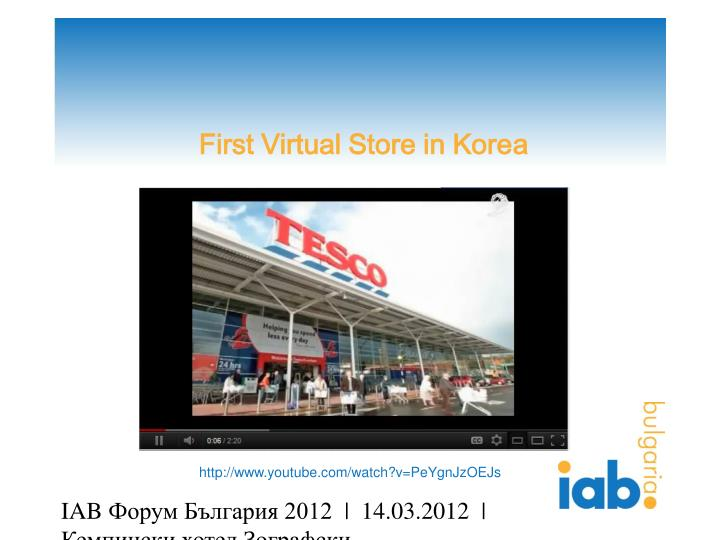First Virtual Store in Kore