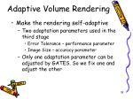 adaptive volume rendering5