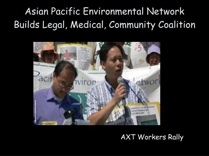 Asian Pacific Environmental Network Builds Legal, Medical, Community Coalition