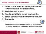 things common to all architectures