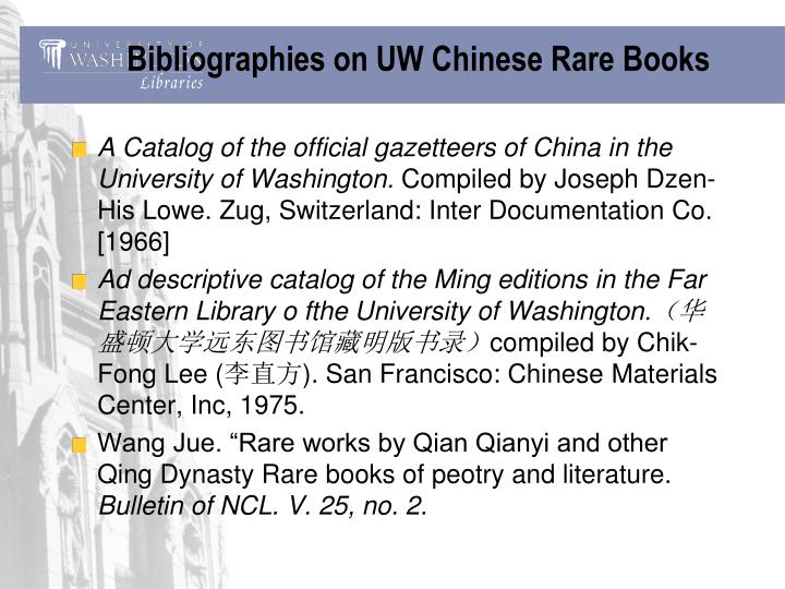 Bibliographies on UW Chinese Rare Books