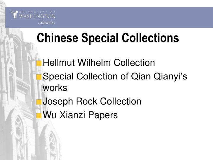 Chinese Special Collections