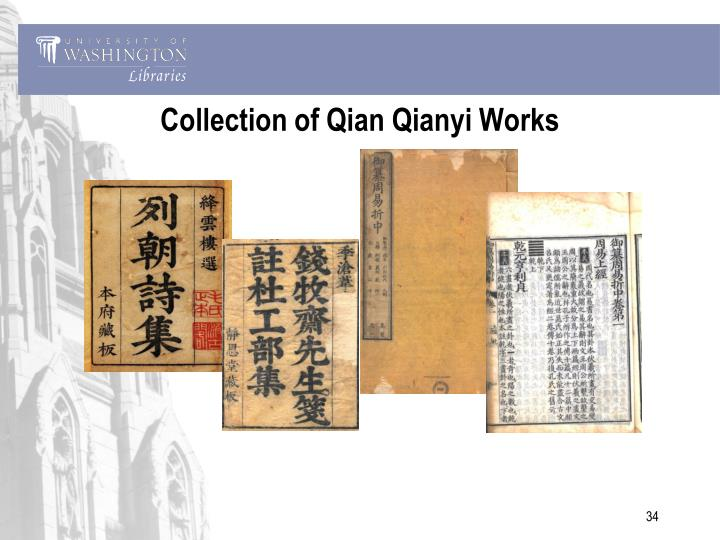 Collection of Qian Qianyi Works