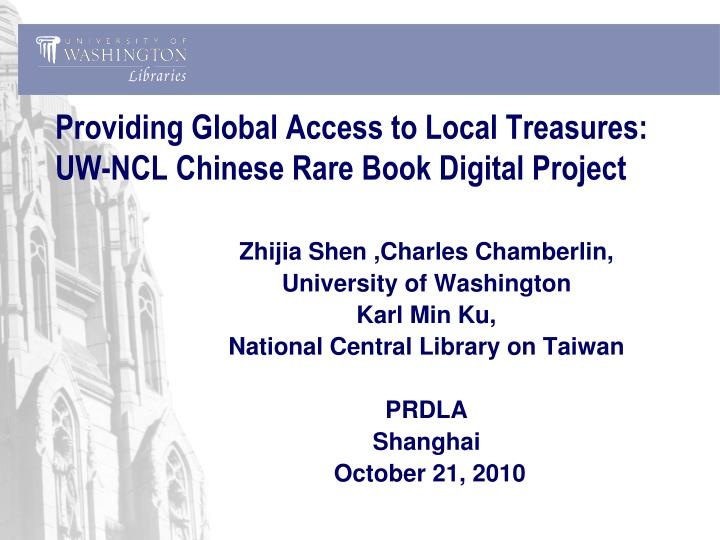 Providing Global Access to Local Treasures: UW-NCL Chinese Rare Book Digital Project