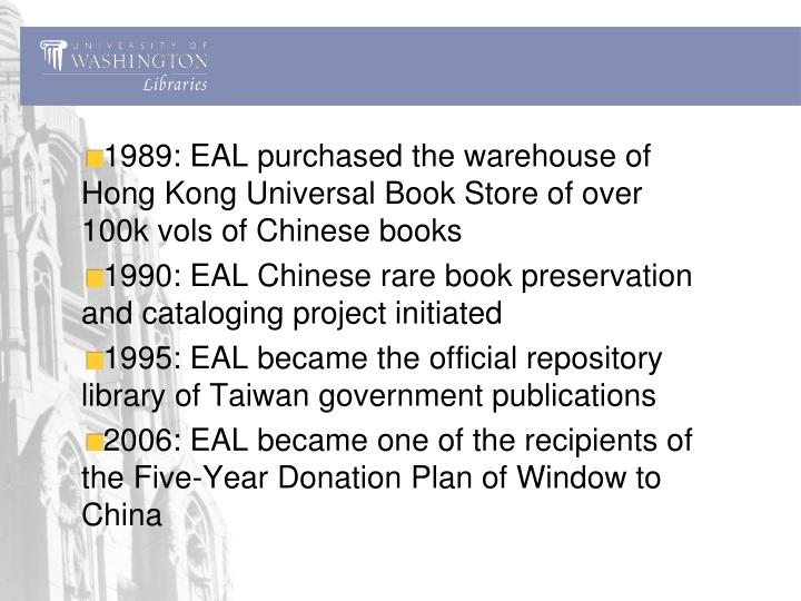 1989: EAL purchased the warehouse of Hong Kong Universal Book Store of over 100k vols of Chinese books