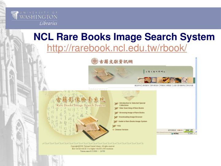 NCL Rare Books Image Search System