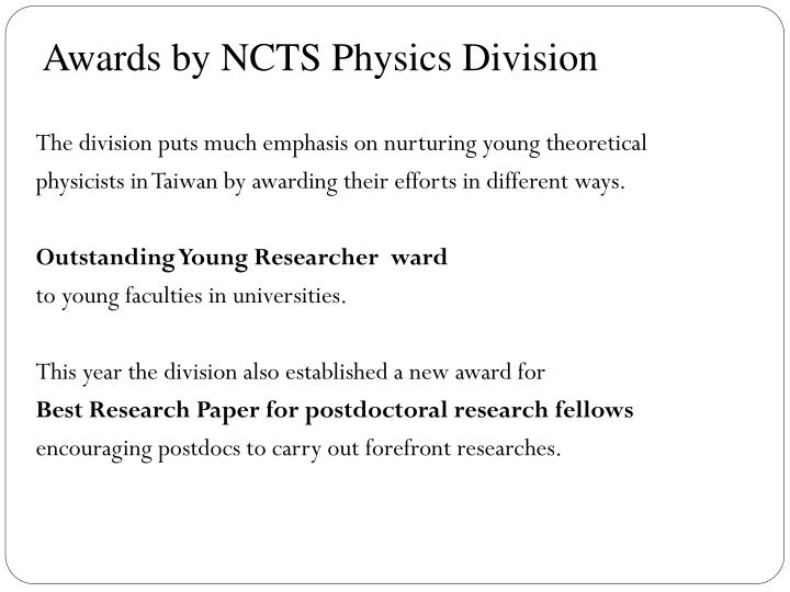 Awards by NCTS Physics Division
