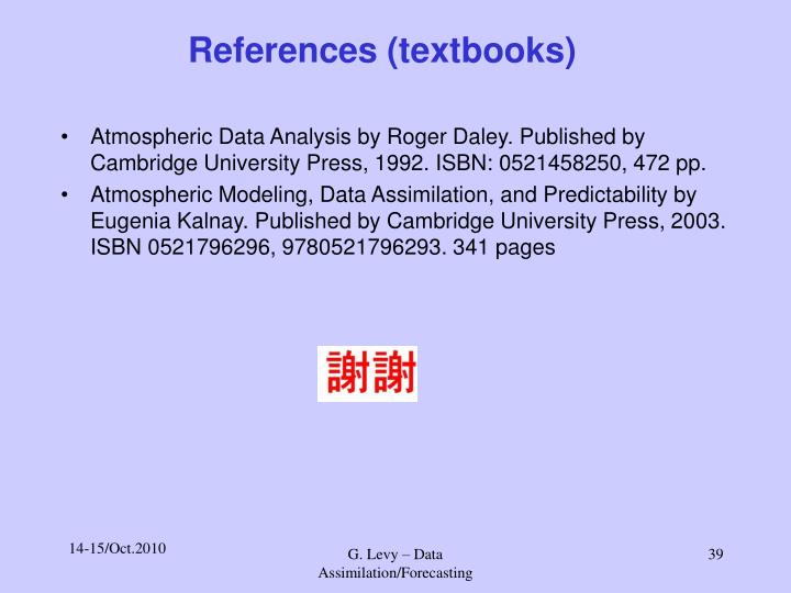 References (textbooks)