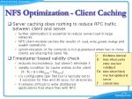 nfs optimization client caching