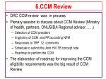 6 ccm review
