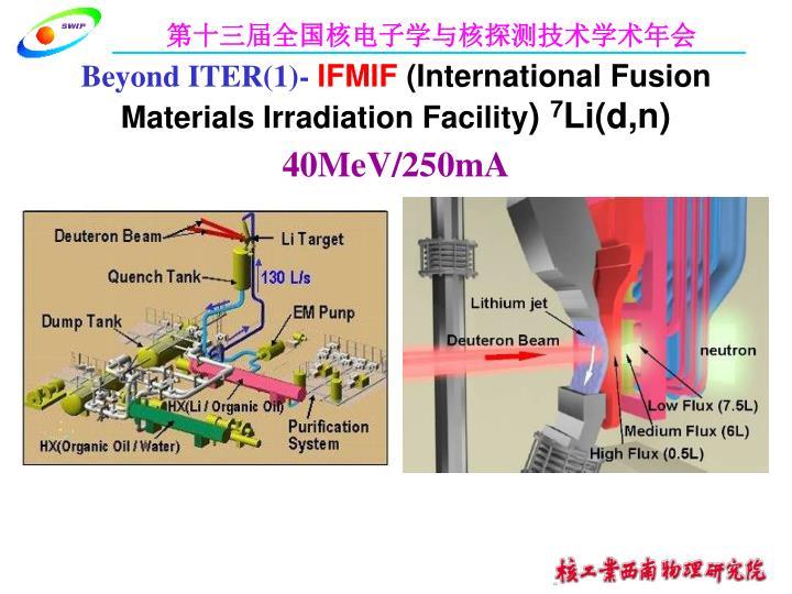 Beyond ITER(1)-