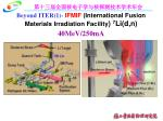 beyond iter 1 ifmif international fusion materials irradiation facility 7 li d n