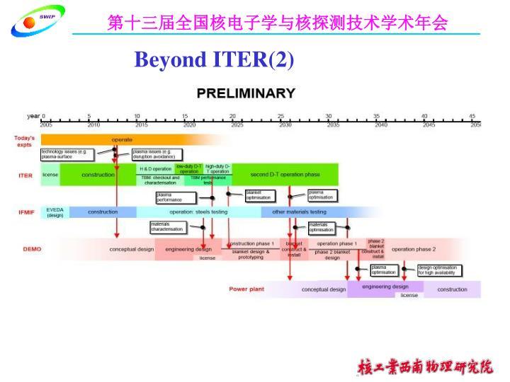 Beyond ITER(2)