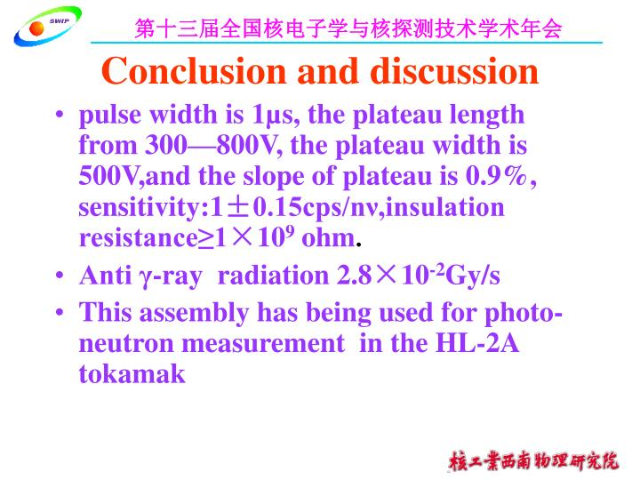 pulse width is 1µs, the plateau length from 300—800V, the plateau width is 500V,and the slope of plateau is 0.9%, sensitivity:1±0.15cps/nν,insulation resistance≥1×10