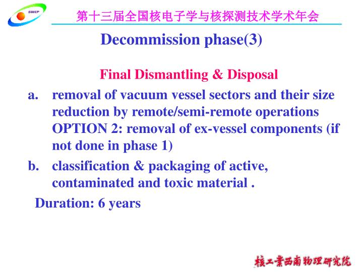 Decommission phase(3)