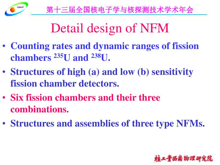 Counting rates and dynamic ranges of fission chambers