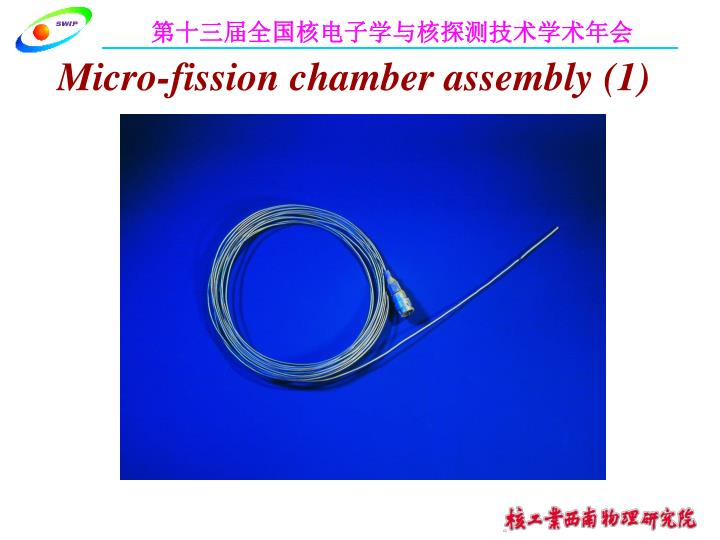Micro-fission chamber assembly