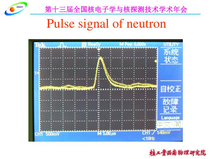 Pulse signal of neutron