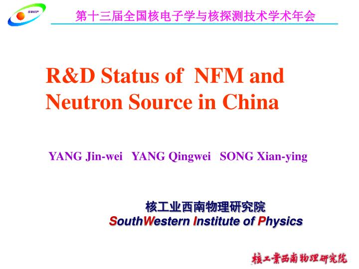 R&D Status of  NFM and Neutron Source in China