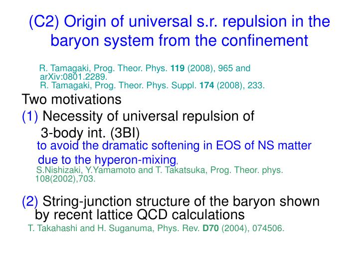 (C2) Origin of universal s.r. repulsion in the baryon system from the confinement