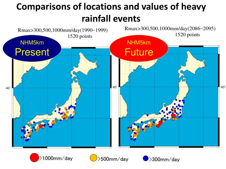 Comparisons of locations and values of heavy rainfall events