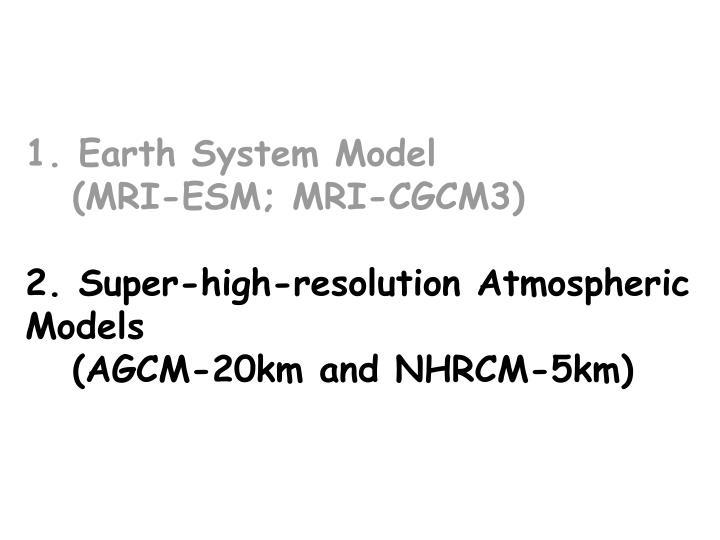 1. Earth System Model