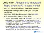 2010 new atmospheric integrated rapid cycle air forecast model