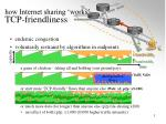 how internet sharing works tcp friendliness