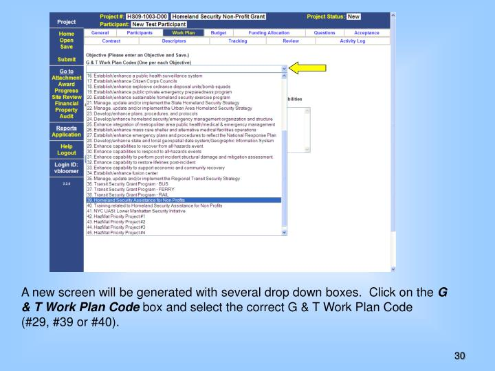 A new screen will be generated with several drop down boxes.  Click on the