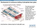 development of continuous melting of phosphate laser glass
