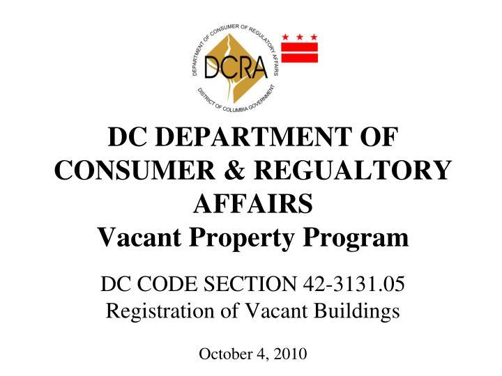 DC DEPARTMENT OF CONSUMER & REGUALTORY AFFAIRS