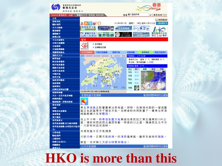 HKO is more than this