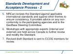 standards development and acceptance process 2
